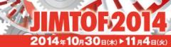 [更新] JIMTOF2014に出展致します。