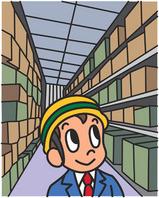 [9/30] 棚卸しに伴う出荷規制についてのお知らせ