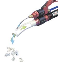 噴射・吸引両用エアーガン-Super Gun