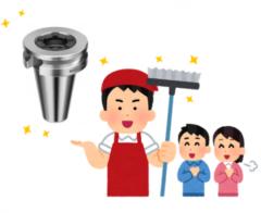 [新サービス]ツールホルダーのテーパー錆取りクリーニング承ります!