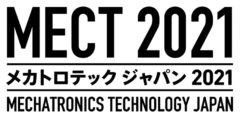 MECT2021展示会 出展のお知らせ